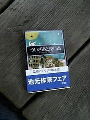 200610075_2