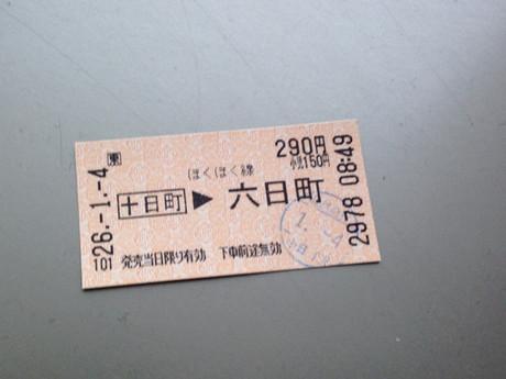 201402225