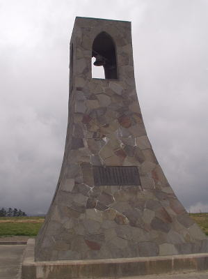 2003052014