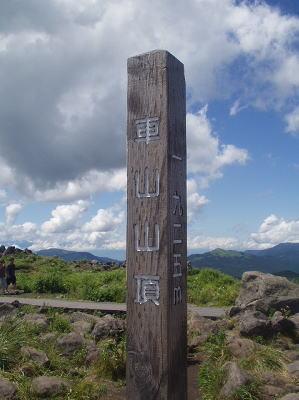 200308108