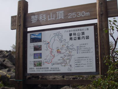 2003090518