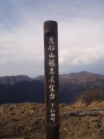 2003111614