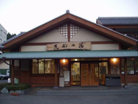 2003111627